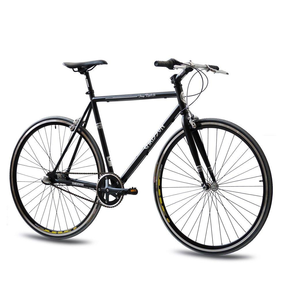 fixie bikes mit nabenschaltung archive fixiefuchs. Black Bedroom Furniture Sets. Home Design Ideas